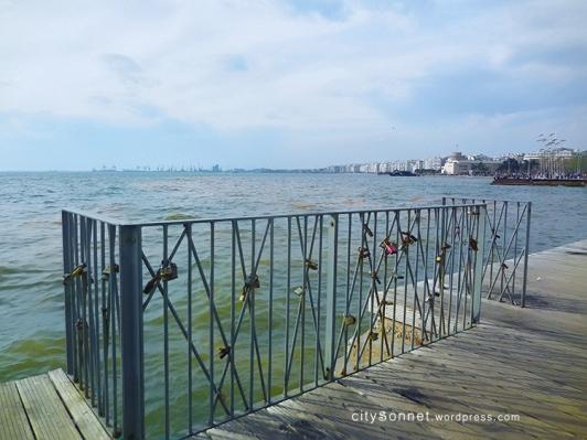 fencelock