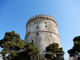 whitetower1
